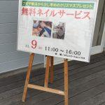 S__25198602