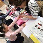 くまモンファン感謝祭2017 in YOKOHAMA にネイルイベント出張してきました!